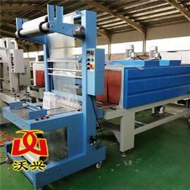 XK-6040商家供应PE膜半自动热收缩包装机设备