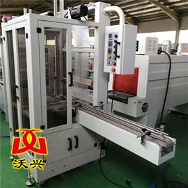 XK-6540供应袖口式热缩膜包装机全自动卷包机