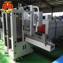 XK-6540商家推荐袖口式热缩膜包装机全自动设备