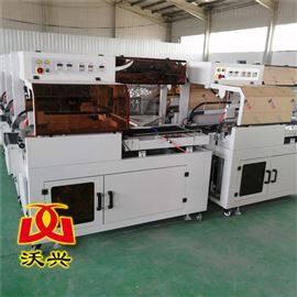 L-450厂家热销生产消毒餐具包装机设备