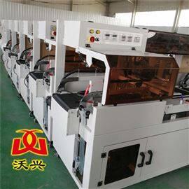 L-450厂家出售生产 奶茶热收缩包装机
