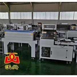 L-450生产L型消毒餐具热收缩包装机 河北邯郸