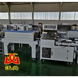 L-450热销封闭式全自动收缩膜包装设备