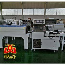 L-450厂家供应封闭式全自动过膜机