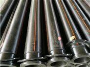 pe礦用噴漿管廠家直銷可定制