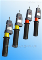 YDQ高压声光验电器