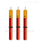 GSY-10/35/110KV高压交流验电器