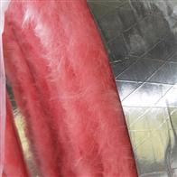 24KG*75mm铝箔贴面超细玻璃棉