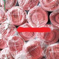 防火包检测-红色玻璃棉卷板价格