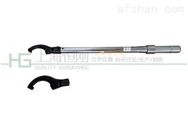 预置勾型扭矩扳手开槽螺母的拆卸用预置式勾型扭矩扳手工具