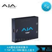 AJA雷电视频采集卡T-TAP SDI/HDMI输出