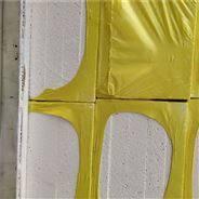 勻質板 水泥基保溫板廠家