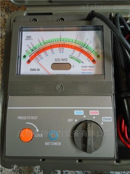 智能兆欧表/数字绝缘电阻测试仪