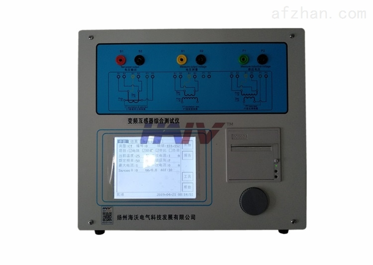 HVFA7300变频互感器综合测试仪