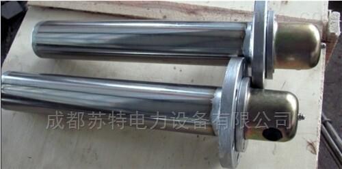 SRY6-4/5/6/7护套式电加热器