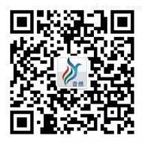 液化气钢瓶管理系统