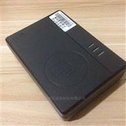 中盾安全技术三代证读卡器,ICR-100U