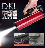 堅瑞DKL氣溶膠滅火器PFE-3車載家用高效環保
