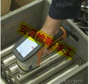 珠海現場成分分析 金屬檢測 牌號鑒定