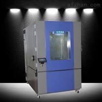 高低温湿热试验箱_升级版_功能有何不同
