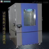 温湿度检测仪低温耐湿试验房高低温箱厂家
