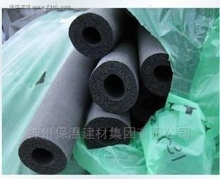 B1级橡塑保温管市场价格 32*20mm