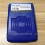 考试报名证件识别仪,普天CP IDMR02/TG
