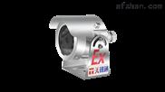 TXM-Ex-MA(A/N)D-车载防爆摄像机订制版车载, 迷你微型车载