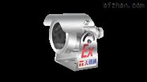 油罐车专用防爆摄像机