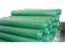 军绿色三防布加工生产规范
