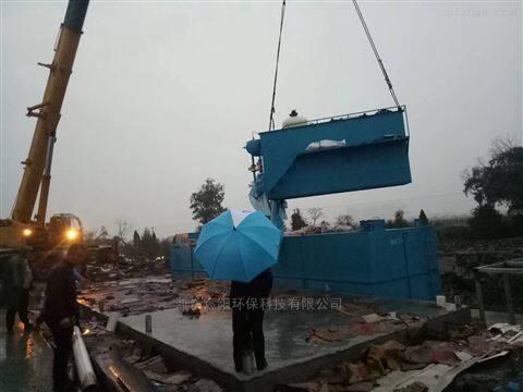 舟山生活污水处理设备