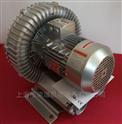 1.5KW 環形高壓鼓風機型號