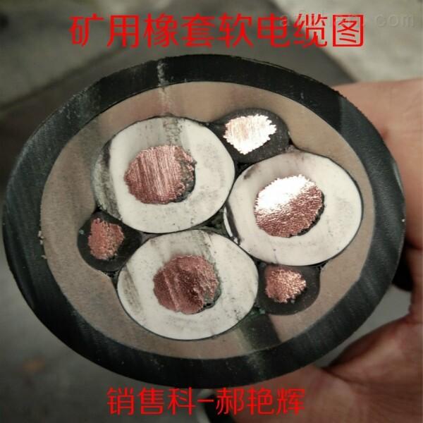 MY1*50矿用橡套软电缆MY500米现货