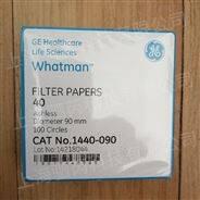whatman40號定量濾紙無灰濾紙1440
