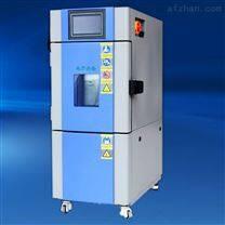 温湿度检测机低温耐湿试验房中型高低温箱