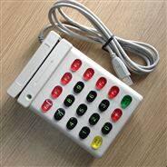 USB口刷卡密碼鍵盤