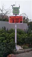 山西寿阳县视频叠加扬尘数据监控系统