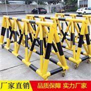 道路防撞栏杆移动拒马路障