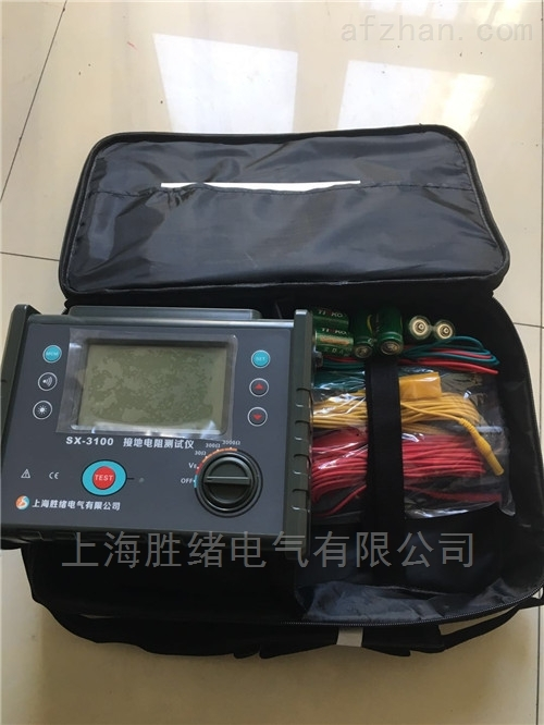 接地电阻测试仪|防雷检测设备