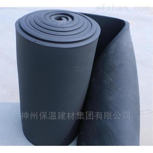 4厘米厚橡塑保温板质量有保证