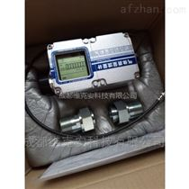 商業燃氣表MF32GD-50-60-80