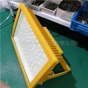 加气站150W防爆灯LED AC220v免维护防爆照明灯