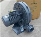 CX-125AH 2.2KWCX-125AH 隔热型鼓风机