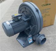 CX-125AH 隔熱型鼓風機