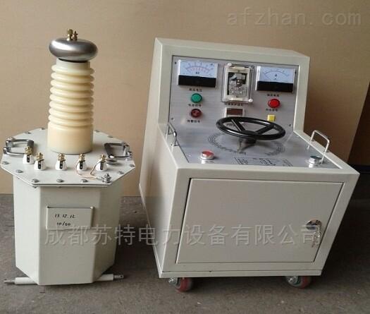 油浸式工频耐压试验装置/四级资质承装