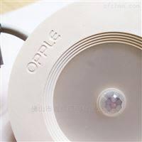 皓居欧普照明3.5W5W光感+红外线LED人体感应筒灯