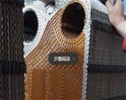 七台河換熱器片清洗劑優質廠家直銷生產商