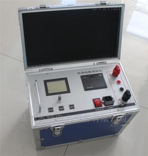 接触回路电阻测试仪价格|承装三级资质设备