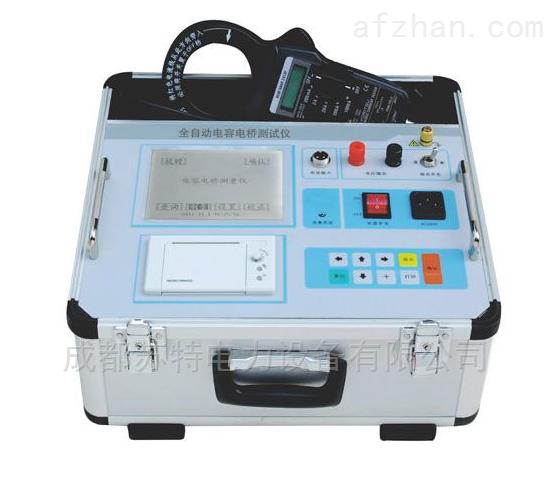 ST-10A单相电容电感测试仪|三级承装设备
