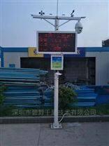湖南哪里有卖扬尘在线监测系统厂家价格